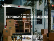 Переезд Волгоград (Россия, Волгоградская область, Волгоград)