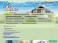 Сайт о строительной компании