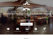 Кафе Карина, банкеты, торжества во Владимирской области, Судогодский район. - Кафе Карина
