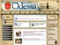 Официальный сайт Одессы