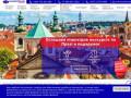 Экскурсии и активный отдых на русском и украинском языках по Праге, Чехии и Европе