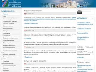 Ust-ilimsk.ru