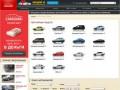 Частные бесплатные объявления по продаже авто в Брянске. Здесь Вы сможете выгодно купить автомобиль практически любой марки и модели.