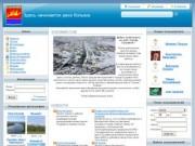 Неофициальный сайт Сусумана (Здесь начинается река Колыма)