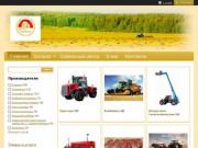 Купить сельхозтехнику в Ростове-на-Дону | Продажа сельскохозяйственной техники в России