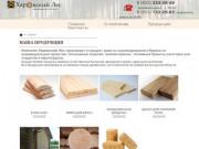 Продукция деревообработки, лесопиления, дома из оцилиндрованного бревна