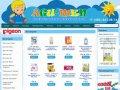 AGU-MEN интернет магазин детских товаров в Москве