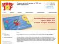 Интернет-магазин детской одежды от 2 до 12 лет торговой марки Tom and Jerry.