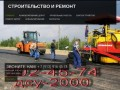 +7 913 916 45 74 (Россия, Новосибирская область, Новосибирск)