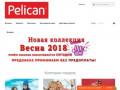 Pelican Хабаровск - интернет-магазин трикотажа (Россия, Хабаровский край, Хабаровск)