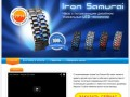 Iron Samurai - часы с LED подсветкой