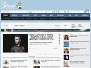 Siteua.org