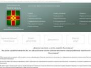 Официальный сайт Администрации городского поселения город Лихославль