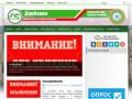 Darbanhi-sp.ru — Дарбанхи | Администрация Гудермесского района ЧР