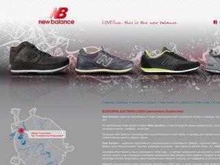 Кроссовки Нью баланс, new balance интернет магазин, весенние модели