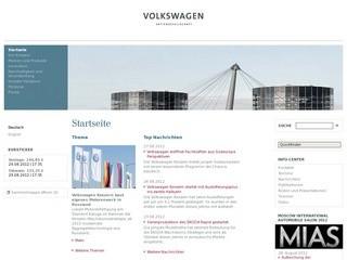 Volkswagen Group (Фольксваген) - группа компаний