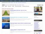 Сайт Евпатории (новости, погода, отдых, фото, отзывы) Крым, г. Евпатория