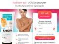 «Bust Salon Spa» - крем для увеличения груди