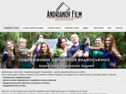 Видеосъемка Сергиев Посад / свадебный видеограф / видеооператор на свадьбу