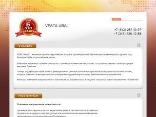 Производство и продажа систем видеонаблюдения и систем GSM-сигнализации г