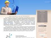 ИНТЕХПРОМ - Продажа,сервис и монтаж лифтов,электрика,строительство,энергоаудит,глонасс.Черкесск
