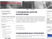 Rosenfieldholding.com