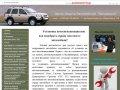 ООО Центр Защиты Автомобилей