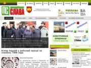 """Газета """"Працоўная слава"""""""