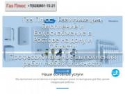 Отопление в квартире. Звоните: +7 (928) 901-15-21! (Россия, Нижегородская область, Нижний Новгород)