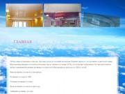 Натяжные потолки: Разумные цены, Быстро, Красиво