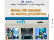 Modus TV | Смотри телевидение онлайн в Муроме