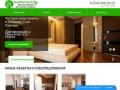 Аренда апартаментов в Сочи тел.: 8-918-400-02-02 — rentflat-sochi.ru