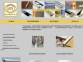 Алюмстайл - настенные напольные профили:плинтус под светодиодную ленту:деформационные швы