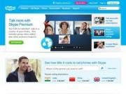 Skype - скачать Скайп бесплатно (бесплатные звонки абонентам Skype и дешевые звонки на телефоны)