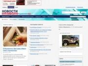 Муравленко: новости города, погода, расписание, спорт