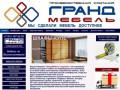 Мебель на заказ в Чегдомыне (Россия, Хабаровский край, Хабаровск)