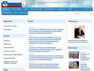 Gelendzhik.org