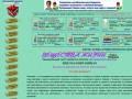 """""""Витамины для Вас"""" - информационно-торговая система (МОСКВА, т. 8-800-200-2500)"""