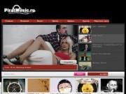 PiratMusic.ru