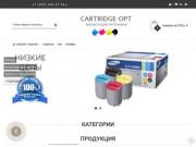 Заказ, доставка картриджей, (Россия, Башкортостан, Уфа)