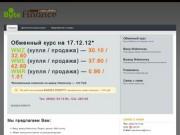 Вебмани Йошкар-Ола - официальный сайт (ввод-вывод обмен webmoney, обменник, пополнение WMZ, WMR) Йошкар-Ола, ул. Красноармейская д.17, тел. (8362) 54-74-84