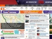 «E1.ru» (Екатеринбург)