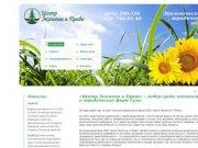 Лидер среди экологических и юридических фирм Тулы - Центр экологии и права