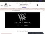 Оптовая продажа брендовой обуви и сумок модного дома Vera Victoria Vito. (Россия, Московская область, Москва)