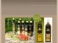 Горчичное масло для салата. Высокое качество! (Россия, Нижегородская область, Нижний Новгород)