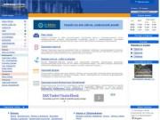 Одесса Онлайн | вся информация об Одессе