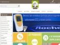 Интернет магазин NORMA LIFE- Купить глюкометры, тест полоски, анализаторы, ланцеты в Москве недорого