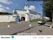 Панорамы Ярославля, фото Ярославля