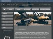 Строительство промысловых трубопроводов Компания ПКФ Малый Сок г. Бугульма