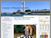 Yug-gelendzhik.ru